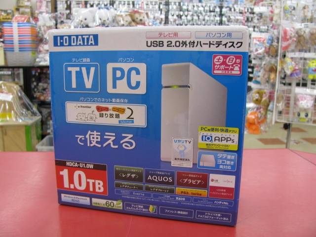 I・O DATA HDD買取|名古屋の出張買取ならハードオフ三河安城