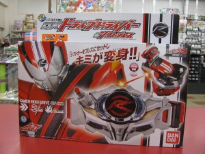 DXドライブドライバー&シフトブレス買取|名古屋リサイクルショップ ハードオフ三河安城