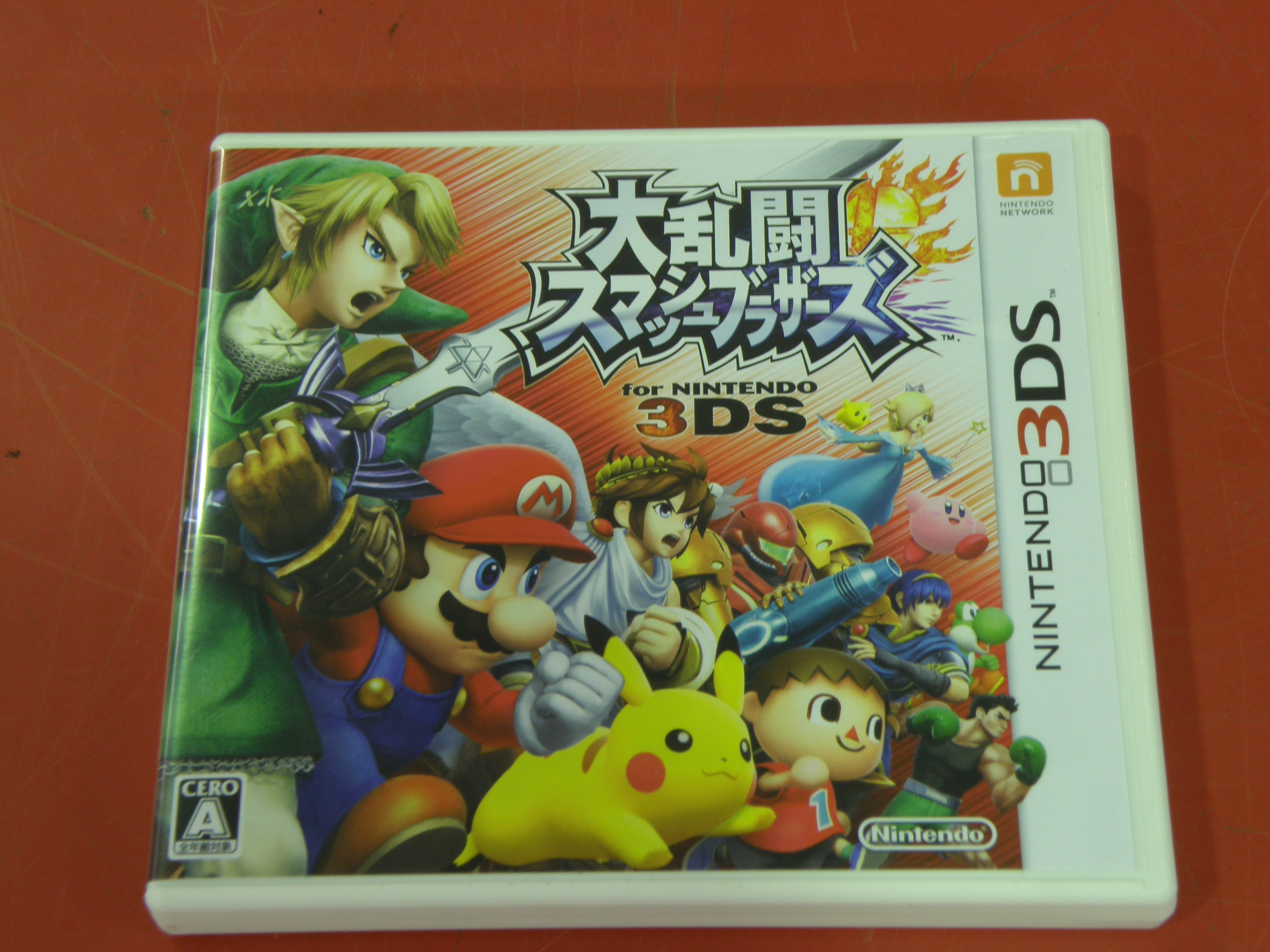 3DS大乱闘スマッシュブラザーズ買取|名古屋リサイクルショップ ハードオフ安城