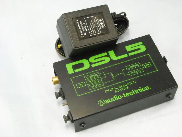 audio-technicaデジタルセレクター買取|名古屋の出張買取ならハードオフ西尾