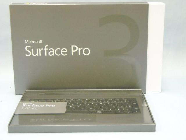 Microsoftタブレット買取|名古屋リサイクルショップハードオフ西尾