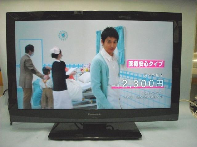 Panasonic液晶テレビ買取 名古屋リサイクルショップ ハードオフ西尾