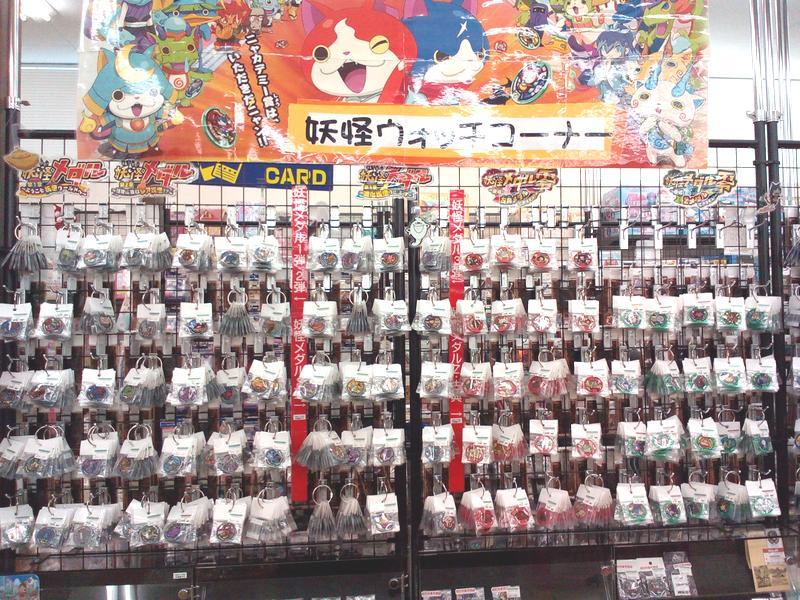 妖怪メダル値下げしました!!|名古屋リサイクルショップ ハードオフ三河安城