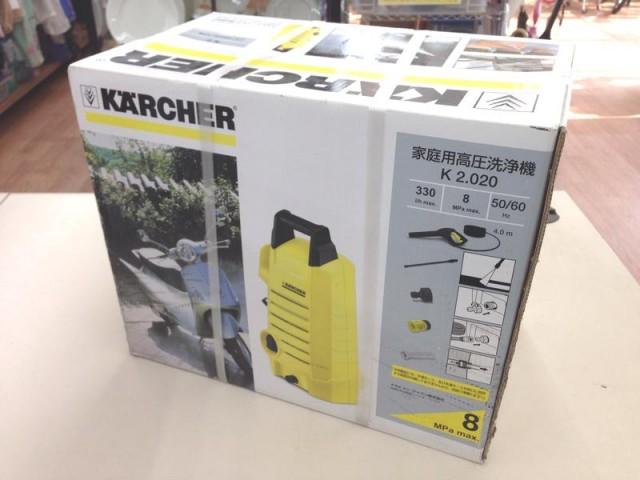 ケルヒャー高圧洗浄機|名古屋リサイクルショップ オフハウス豊田上郷