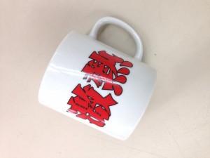激熱マグカップ|名古屋リサイクルショップ オフハウス豊田上郷