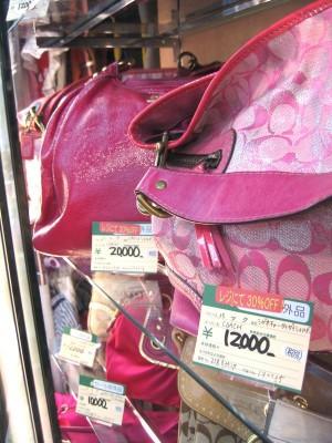 【SALE情報】オフハウス三河安城店 ブランドバッグ COACH 30%OFF!!!