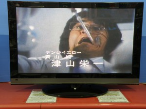 HITACHI HDD内蔵プラズマTV P42-HP05|ハードオフ安城店