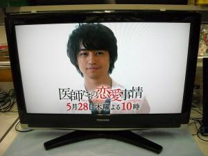 東芝 液晶テレビ 32C7000|ハードオフ西尾店