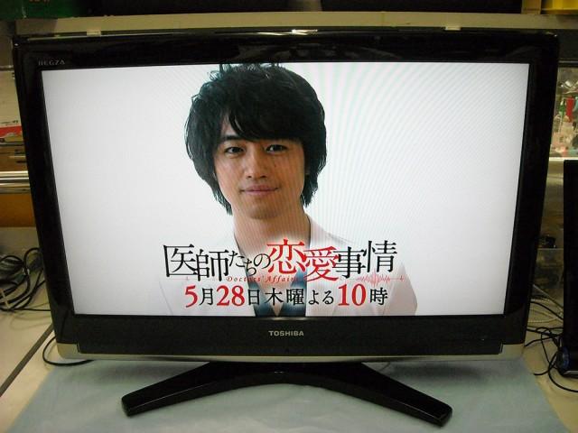 東芝 液晶テレビ 32C7000 ハードオフ西尾店