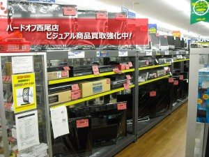 ビジュアル商品強化買取中のハードオフ西尾店!!