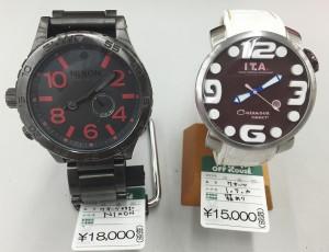 ブランド腕時計|オフハウス西尾店