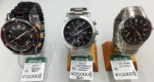 腕時計|オフハウス西尾店