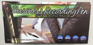 ビジネスレコーディングペン|名古屋・三河の総合リサイクルショップ オフハウス西尾店
