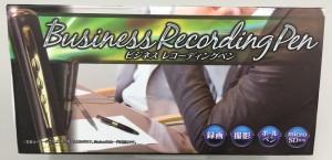 OLYMPUS 防水デジカメ TG-835入荷しました!|名古屋・三河の総合リサイクルショップ ハードオフ三河安城店