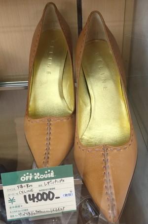 CELINE レザー靴|名古屋・三河の総合リサイクルショップ オフハウス西尾店