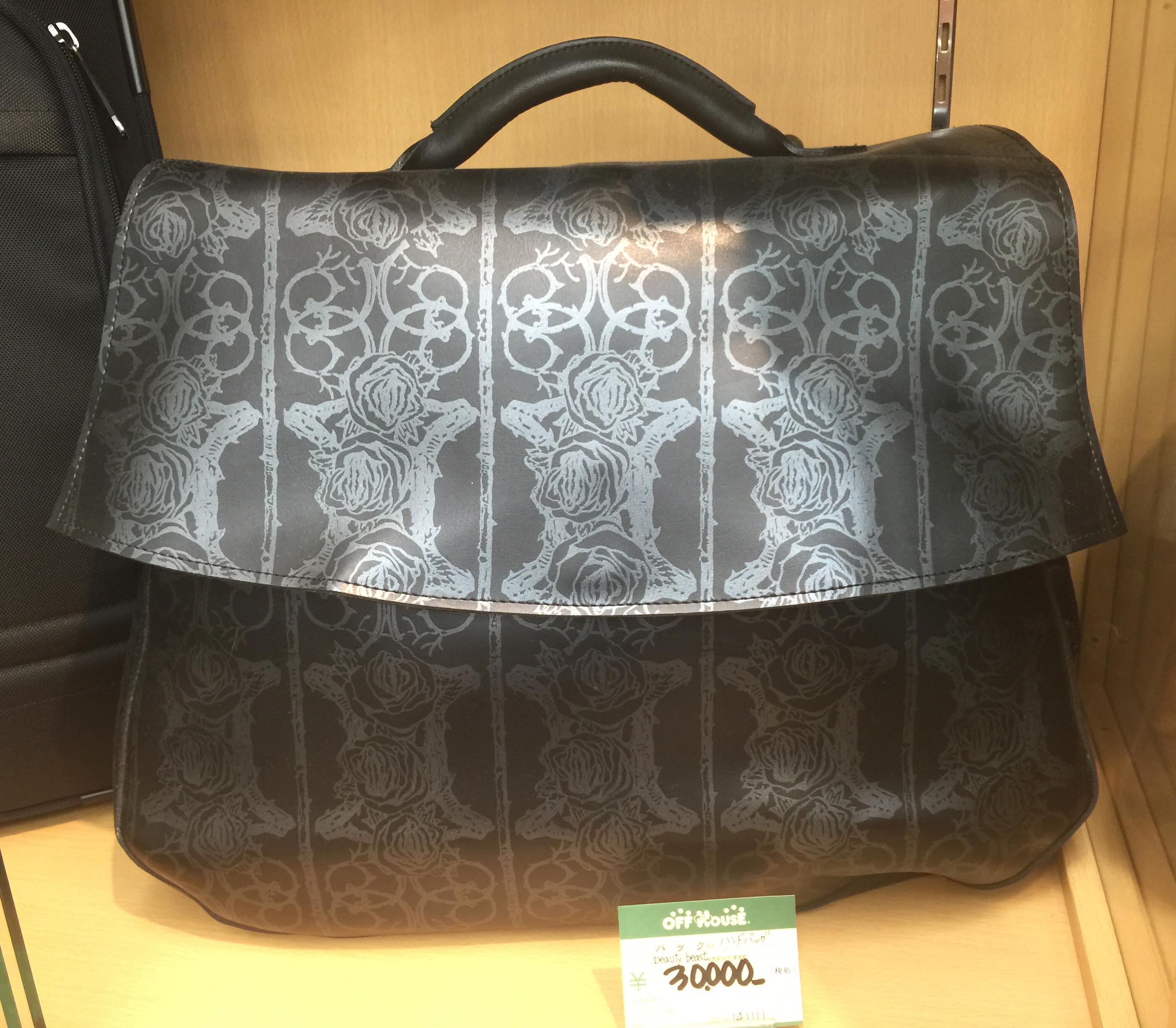 Deauty Beast ハンドバッグ|名古屋・三河の総合リサイクルショップ オフハウス西尾店