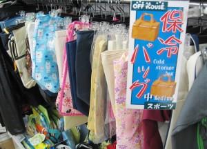 食中毒対策に保冷バッグを!!|名古屋・三河の総合リサイクルショップ オフハウス三河安城店