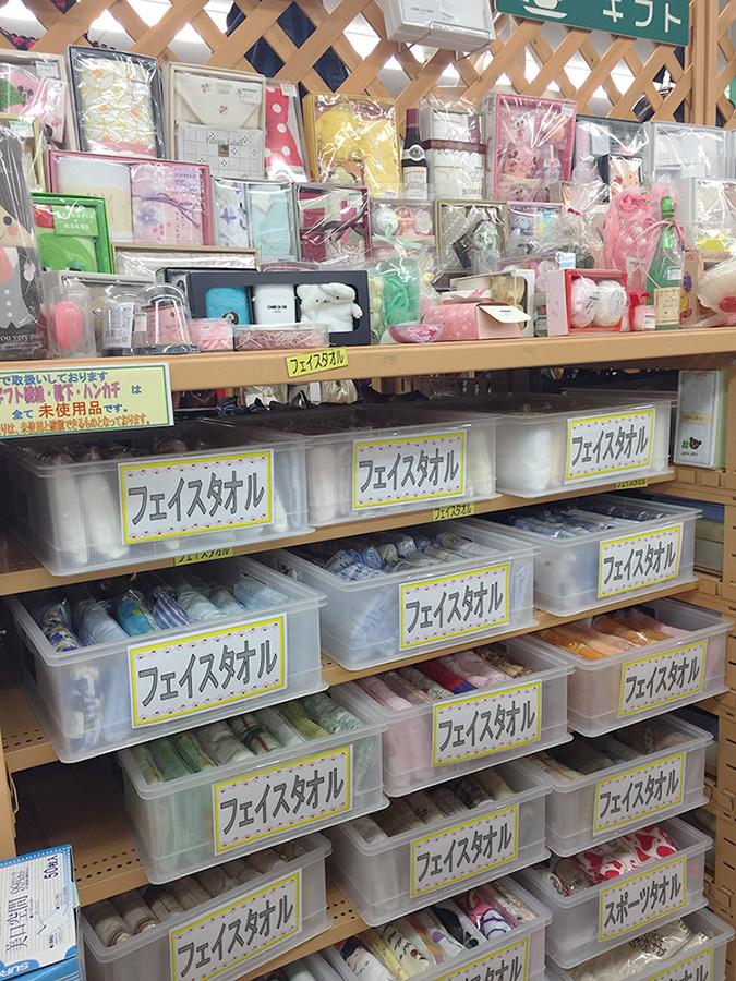 こんなにあっていーんですか?|名古屋・三河の総合リサイクルショップ オフハウス西尾店