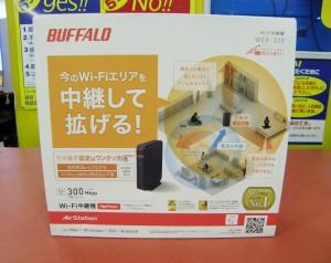 BUFFALO 無線LAN中継機|名古屋・三河の総合リサイクルショップ ハードオフ安城店