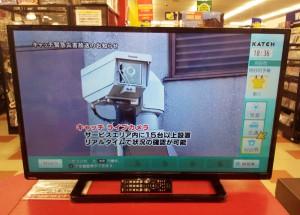 液晶テレビ TOSHIBA REGZA 40S8|名古屋・三河の総合リサイクルショップ ハードオフ三河安城店