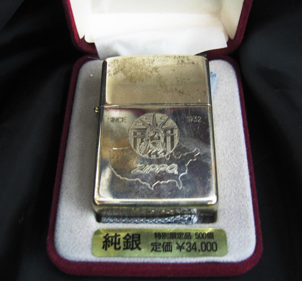 定価34,000 特別限定500個の純銀ZIPPO入荷です! 名古屋・三河の総合リサイクルショップ オフハウス三河安城店