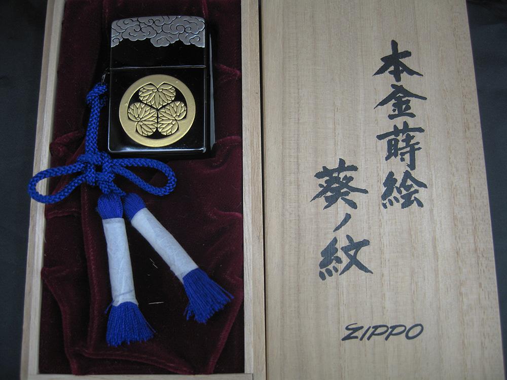 本金蒔絵 葵ノ紋 ZIPPOを入荷しました!!|名古屋・三河の総合リサイクルショップ オフハウス三河安城店