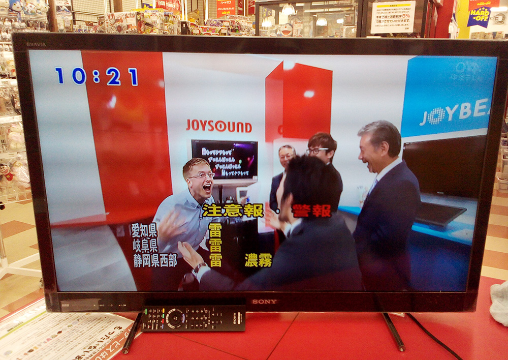 液晶テレビを店頭に並べました。|名古屋・三河の総合リサイクルショップ ハードオフ三河安城店