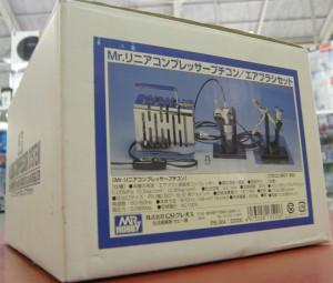 GSIクレオス コンプレッサー エアブラシ|名古屋・三河の総合リサイクルショップ ハードオフ安城店