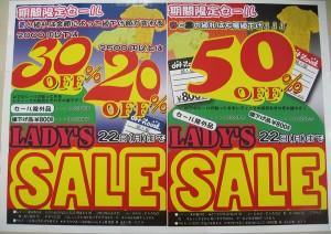 ZIPPOが好調の為、買取大募集です!!|名古屋・三河の総合リサイクルショップ オフハウス三河安城店