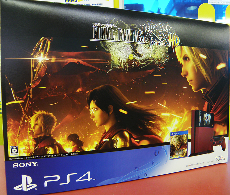 PS4 FINAL FANTASY 零式 HD 朱雀エディション|名古屋・三河の総合リサイクルショップ ハードオフ安城店
