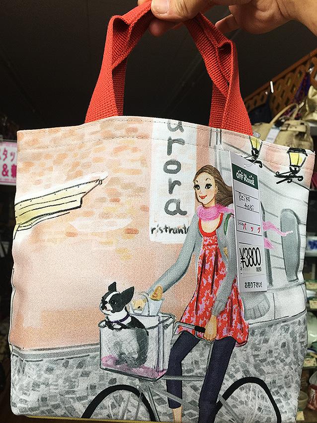 Reiko Aoki 名古屋・三河の総合リサイクルショップ オフハウス西尾店