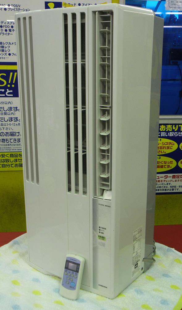 2014年製 冷房専用ウインドエアコン| ハードオフ安城店