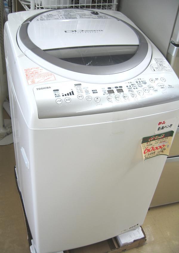東芝 全自動洗濯機 アウトレット品│オフハウス三河安城店