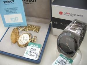 SKAGEN・TISSOT 腕時計入荷!|名古屋・三河の総合リサイクルショップ オフハウス三河安城店