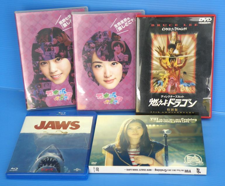 DVD・Blu-rayソフト買取強化中!!!|名古屋・三河の総合リサイクルショップ ハードオフ安城店