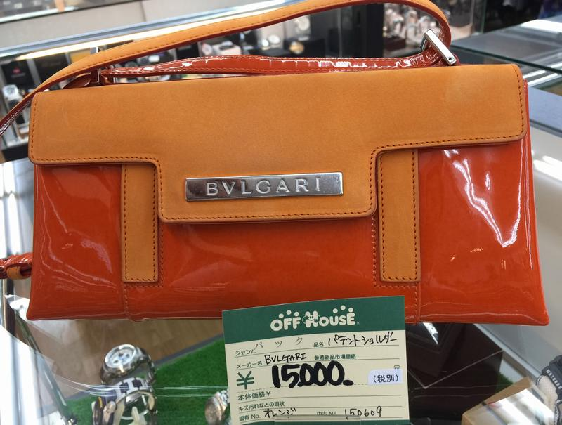 BVLGARI shoulder Bag|名古屋・三河の総合リサイクルショップ オフハウス西尾店