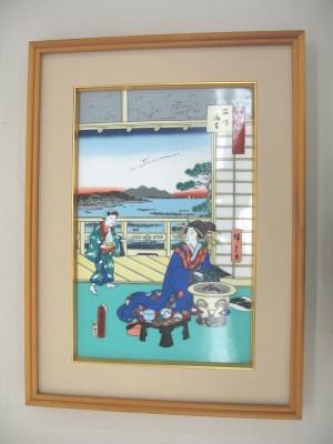 フィフティ ワイヤレススピーカー|名古屋・三河の総合リサイクルショップ ハードオフ西尾店