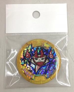 入荷☆妖怪メダル しゅらコマ|オフハウス豊田上郷店