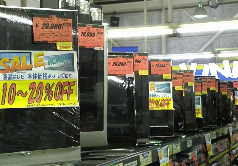 液晶テレビ SALE 好評開催中!!!| ハードオフ安城店