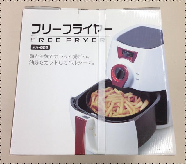 ノンフライヤー調理器 MA-652 買い取りました!| オフハウス豊田上郷店