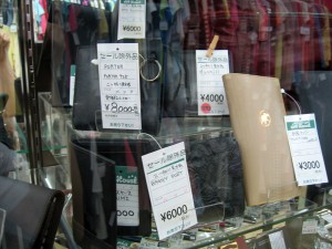 メンズレザーアイテムの買取強化中!!| オフハウス三河安城店