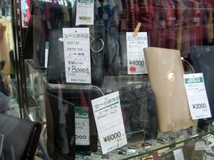 amiibo買い取り強化中です| ハードオフ三河安城店