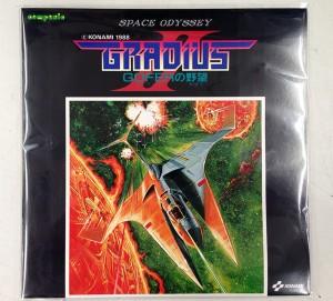レコード盤 GRADIUS GOFFERの野望 AY25-21| ハードオフ豊田上郷店