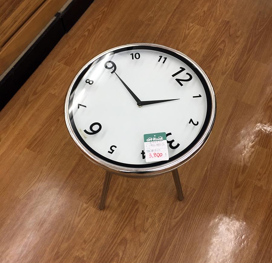 時計一体型テーブル| オフハウス西尾店