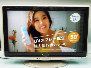 Panasonic 液晶テレビ| ハードオフ西尾店