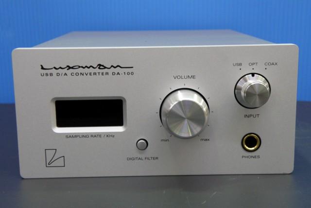 LUXMAN USB D/Aコンバーター| ハードオフ安城店