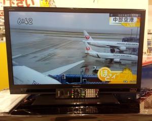 液晶テレビの入荷です!!| ハードオフ三河安城店