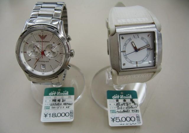 EMPORIO ARMANIの腕時計| オフハウス三河安城店