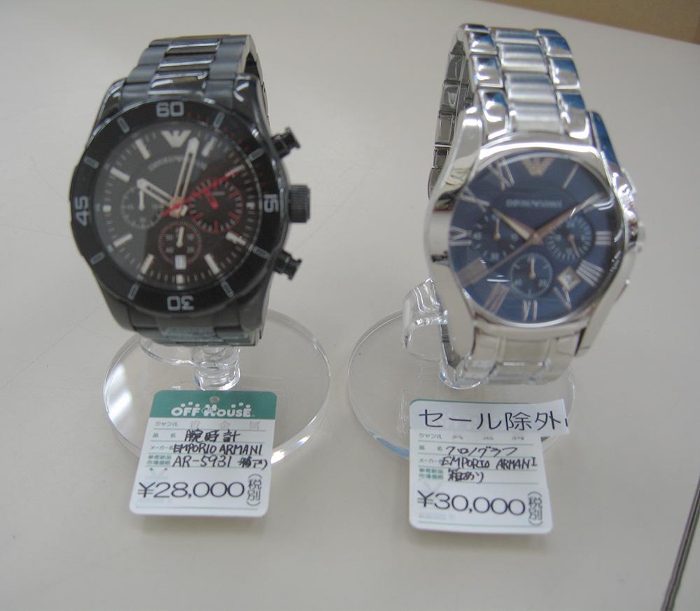 EMPORIO ARMANIの腕時計入荷です!!| オフハウス三河安城店