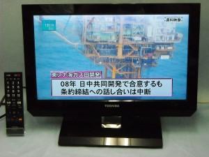 TOSHIBA 液晶テレビ| ハードオフ西尾店